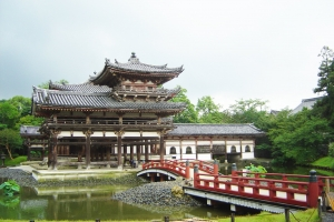Teach Abroad in Uji, Japan