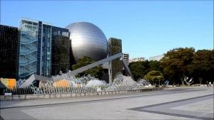 Teach English Abroad in Nagoya, Japan