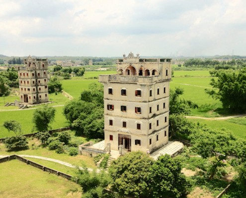 Kaiping in Guangdong